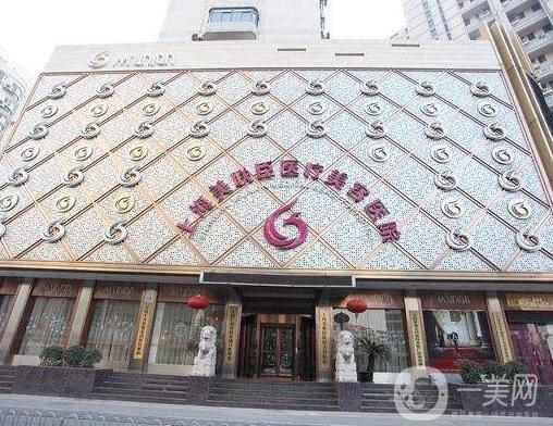 上海美联臣医院正规吗?整形价格表全新一览!