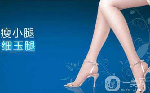 botox瘦腿针多少钱 有副作用吗 需要注射几次?