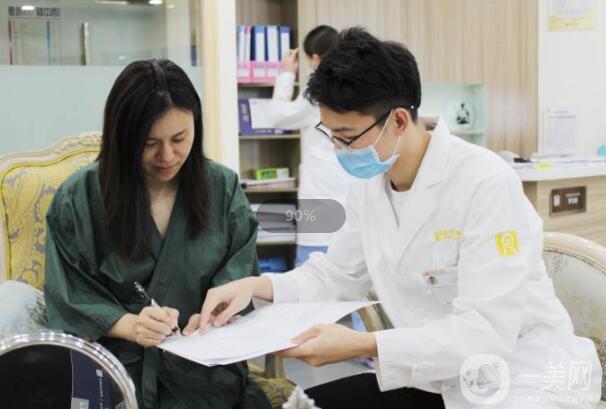 深圳回来医疗美容医院