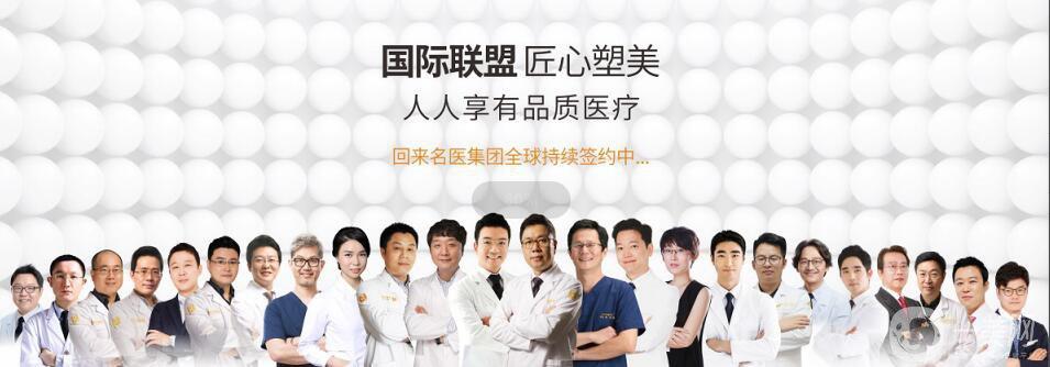 深圳回来医疗美容医生怎么样