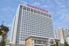 徐州医科大学附属医院整形激光美容中心